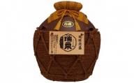 【琉球泡盛】瑞泉酒造 3年古酒「瑞泉壷5升(巻)」9,000ml
