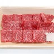 飛騨市産 5等級飛騨牛 焼肉用 300g 冬ギフト お歳暮[Q347]