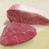 夢の飛騨市産5等級 飛騨牛のブロック肉 ロース1.5kg もも1.5kg 計3kg 塊肉 BBQ[Q398]