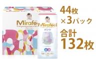 Mirafeel 乳幼児用紙おむつ Mサイズ(6~11kg) 132枚(44枚×3)