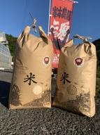 【CH-1】令和3年 ミルキークイーン玄米10kg(峯本農園)