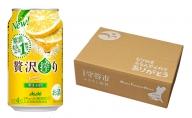 アサヒ贅沢搾りレモン 350ml缶 24本入 1ケース