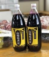果汁100% 山葡萄ジュース(原液)1L×2本