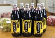 果汁100% 山葡萄ジュース(原液)1L×6本