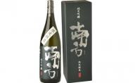 V6176_南方(A006) 1800ml(一升瓶)化粧箱入 純米吟醸 みなかた 世界一統