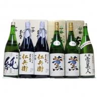 日本酒 大吟醸 二十代目仁兵衛、本醸造 大野雪美人、大吟醸原酒 薫、純米酒 純 飲み比べセット 1.8L×6本