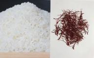 長野県産「風さやか」(5kg)&「サフラン」(1g)【栄屋ファーム】