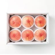 【先行予約受付】和歌山県産の美味しい桃 約2kg (6~9玉入り)【2021年6月中旬頃から順次発送予定】