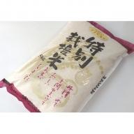 福井県認証の特別栽培米 コシヒカリ 新米 5kg×4回