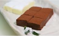 【バレンタイン限定】2種の生チョコ(スイート・ホワイト)室戸海洋深層水の塩添え U-167
