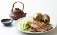 遠州黒鳥鍋セット(しゃぶしゃぶ・水炊き・塩すき鍋)【配送不可:離島】
