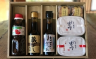 明治屋醤油(醤油2種・ソース・味噌2種+クッキー2コ)【配送不可:離島】