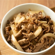 BYE0◇淡路島玉ねぎこだわり牛丼(150g×5個)冷凍